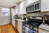 237 W 5th St - Photo 7