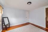 695 Amostown Rd - Photo 25