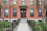 65 Worcester Street - Photo 15