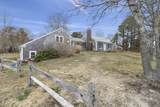 933 & 935 West Yarmouth - Photo 2