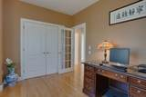 8 Rosecliff Dr - Photo 15