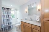 64 Westernview - Photo 22