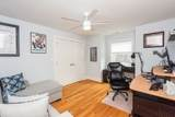 64 Westernview - Photo 23