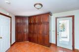 308 New Bedford Road - Photo 6