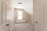 82 Mulberry St - Photo 22