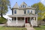 575 Watertown Street - Photo 40