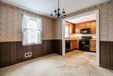17 Cogswell Ave - Photo 12