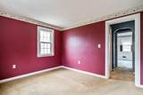 17 Cogswell Ave - Photo 22