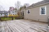 17 Cogswell Ave - Photo 33