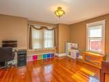 43 Ellsbree Street - Photo 16