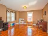 43 Ellsbree Street - Photo 17