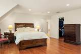 11 Shadow Lane - Photo 17