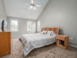 63 Skyline Dr - Photo 23