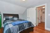 213 Newman Ave - Photo 17