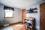 30 Kilmarnock St. - Photo 21