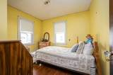 271 Beverly Rd - Photo 15