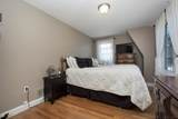 1107 Washington St - Photo 14