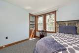 1107 Washington St - Photo 16