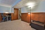 120 Forest St - Photo 21