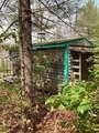 90 Log Cabin Rd. - Photo 4