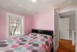 858 Boston Rd - Photo 24