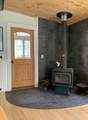 2201 Conway Rd. - Photo 17