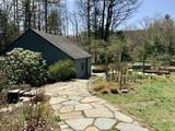 2201 Conway Rd. - Photo 3