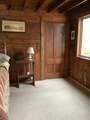 2201 Conway Rd. - Photo 22