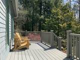 2201 Conway Rd. - Photo 4