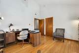 375 Central Street - Photo 14