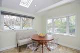 12 Towle Rd - Photo 14