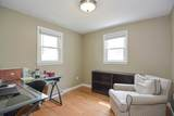 12 Towle Rd - Photo 16