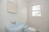 12 Towle Rd - Photo 17