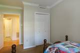 18 West Rd - Photo 22