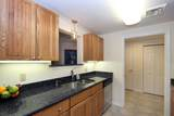18 West Rd - Photo 6