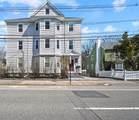 352 Clyde Street - Photo 12