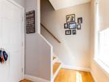 37 Kendall St. - Photo 2