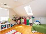 37 Kendall St. - Photo 12