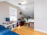 37 Kendall St. - Photo 14