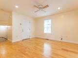37 Kendall St. - Photo 22