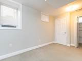 37 Kendall St. - Photo 29