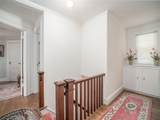 20 Lawrence Road - Photo 23