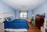 677 Quincy Shore Dr - Photo 14