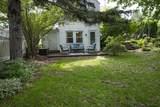 967 Chestnut St. - Photo 3