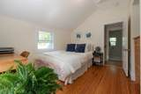14 French Ave - Photo 10