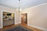 5 Forestdale Rd - Photo 7