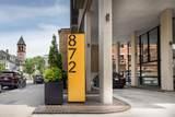 872 Massachusetts Avenue - Photo 2