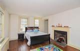 237 Central St - Photo 14