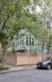 189 Richdale Avenue - Photo 15