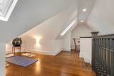 5 Exeter Park - Photo 24